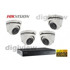 8ch HD Turbo DVR 4 x IR Camera System Package