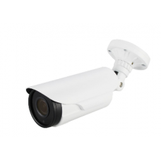 2MP Weatherproof IR Bullet Camera